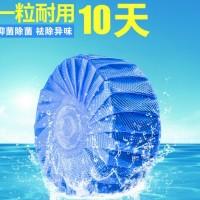 卫洁新品牌OEM定制**50克1.7*47mm/粒马桶清洁剂、蓝泡泡尿垢净、除臭剂洁厕灵厕霸