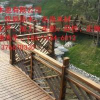 供应长春用于防腐木桥花架休闲桌椅室内户外专用地板防腐木
