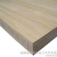 供应环保竹地板低碳健康竹地板福建建瓯竹板竹胶板竹家具板地板竹地板厂东莞竹地板