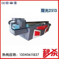 理光2513瓷砖彩印厂家价格 玻璃吊灯UV平板打印机 黄山
