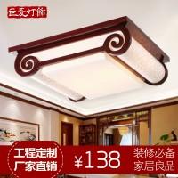 巨菱现代中式吸顶灯木艺仿古羊皮灯饰客厅卧室灯具创意书房餐厅灯