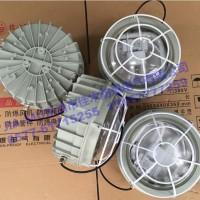 BAY-H32X防爆吸顶灯 32W防爆环形吸顶荧光灯