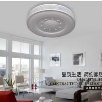新款 极浦LED吸顶灯 客厅灯 卧室灯 书房灯 1061