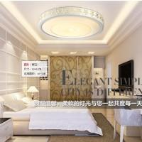 新款吸顶灯 LED圆形客厅现代卧室餐厅书房灯饰 吸顶调光灯具超好