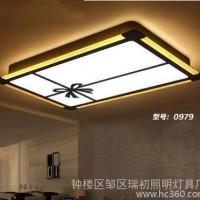 无极调光调色LED吸顶灯饰 简约现代客厅卧室书房长方形灯具