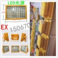 中沈防爆BAT84 防爆LED泛光灯 LED防爆泛光灯功率100W EXdIICT4 WF1 IP65 70颗灯柱