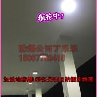 中沈防爆采用美国普瑞LED灯珠100W120W150W防爆LED泛光灯投光灯