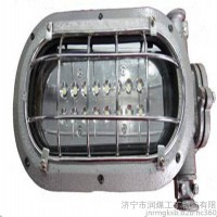 DGS16/127L(A)矿用隔爆型LED支架灯 DGS16/127L(A)矿用隔爆型LED支架灯 LED支架灯