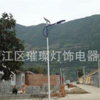 太阳能led路灯 led太阳能户外路灯 太陽能路燈