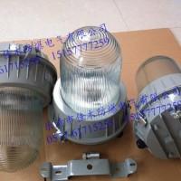 防水防尘吸顶灯J70W220V