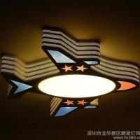 灯具LED吸顶灯 飞机外形卡通儿童灯创意亚克力灯罩卧室灯
