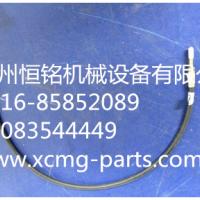徐工机械及行业设备专用配件803163437            1SN-5-K1/K1-700 软管总成