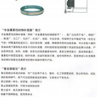 供应航天泰舟16YCA2000-2013航天不锈钢金属软管,吉林不锈钢烟