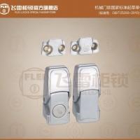 DKS-1-1灯箱锁 配电箱机柜门锁 电柜 灯箱搭扣锁 机械