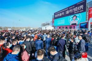 北京墙纸墙布窗帘软装展览会3月30日盛大开幕