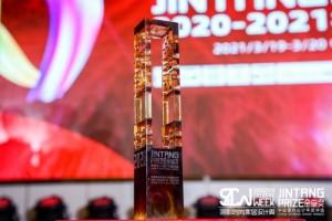 诠释中国室内设计新高度——36件作品荣膺2020年度金堂奖最佳设计大奖