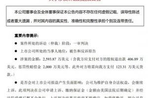 净利暴跌股价腰斩又被判赔1.59亿元梦百合能否翻盘